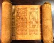 Scoperto alla BUB il più antico rotolo esistente del Pentateuco ebraico
