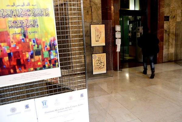 L U0026 39 Arte Della Calligrafia Araba In Mostra All U0026 39 Alma Mater