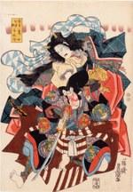 Nagatsuki momijigari kijo Taira Koremochi (Nono mese: gita per ammirare gli aceri. La demonessa e Taira Koremochi)