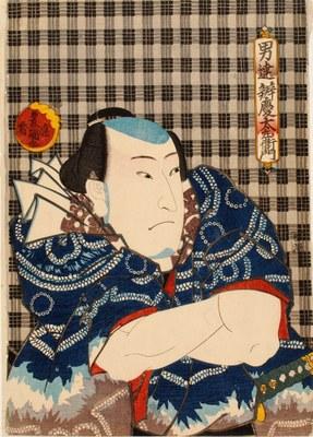 "Otokodate Benkei Tazaemon (Il ""popolano cavalleresco"" Benkei Tazaemon), 1844-1845 ca."