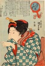 Ukiyo jinsei tengankyô (Lente di ingrandimento per fisionomie mondane), 1827-1830