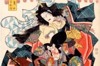Nagatsuki kijo momijigari Taira Koremochi (La demonessa Nagatsuki e Taira Koremochi in gita per ammirare i colori autunnali della montagna), 1849-1850